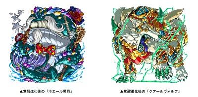 ドラゴンポーカー 05