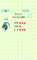 ねこどろっぷ 04