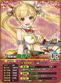 オオカミ姫 04