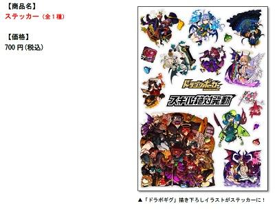 ドラゴンポーカー 06