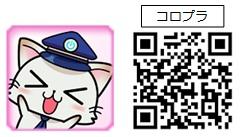 駅奪取 03