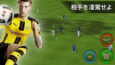EA SPORTSTM FIFA Mobile サッカー 05