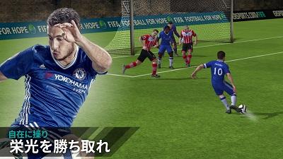 EA SPORTSTM FIFA Mobile サッカー 06