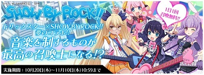 trickstar01