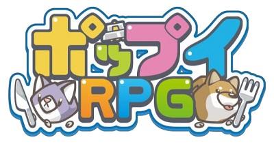 ポップイRPG 01