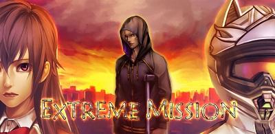 新エクストリームミッション 01