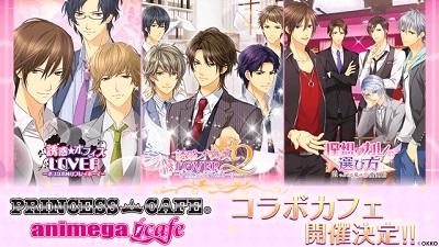 OKKO Sweet Romance 01