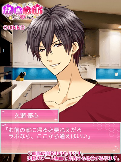 OKKO Sweet Romance 02