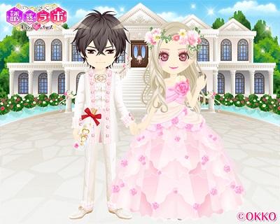 OKKO Sweet Romance 03