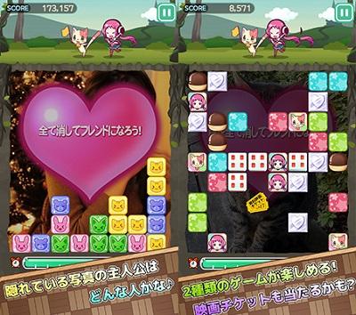 ゲームでフレンドを作ろう!パズルフレンド 01
