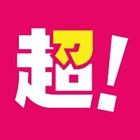 超!タテアニメディア 01