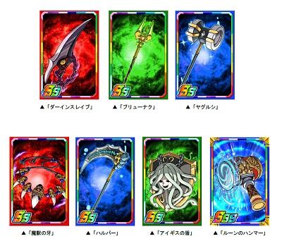 ドラゴンポーカー 01