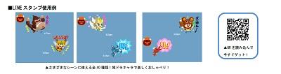 【城ドラ】城とドラゴン(第二弾) 02