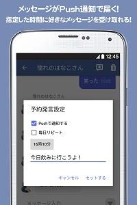 MOSO ? 妄想チャット 03