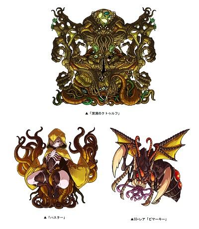 ドラゴンポーカー 04