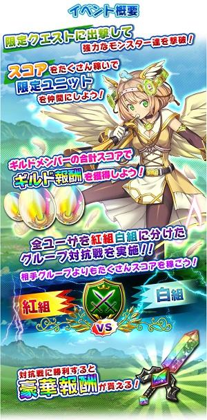 オオカミ姫 02