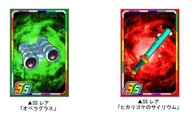 ドラゴンポーカー 03